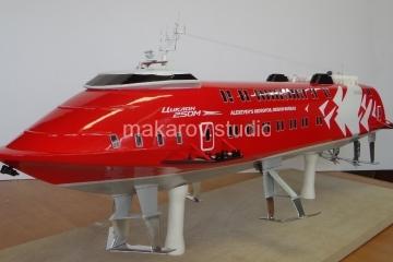 Судно на подводных крыльях ЦИКЛОН