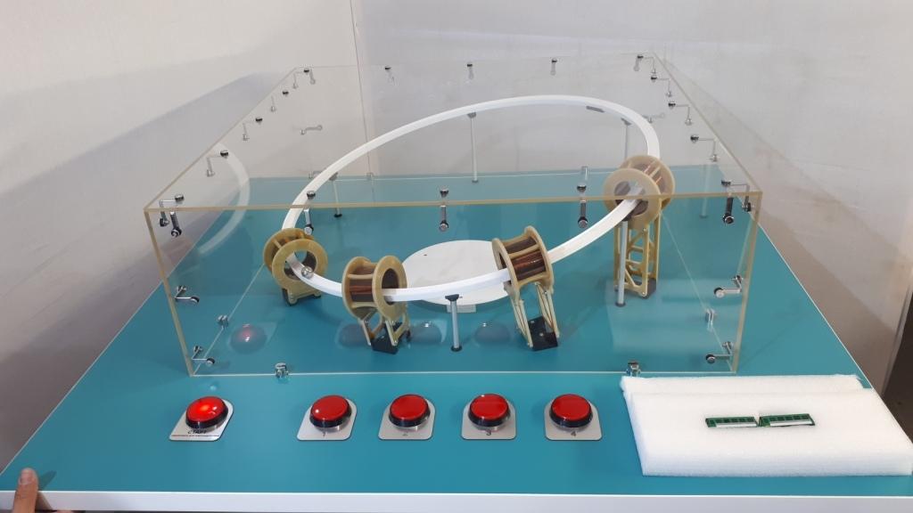 Электромагнитная ракета